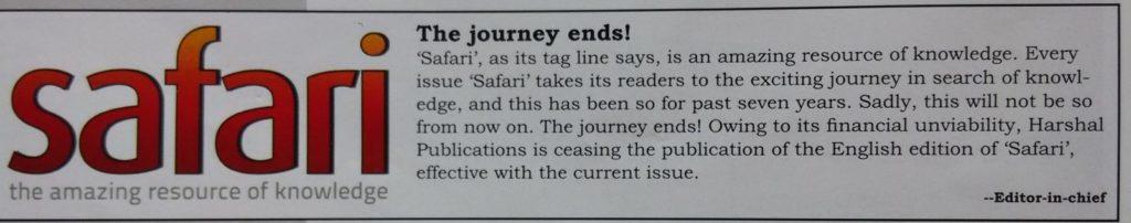 Safari English Magazine