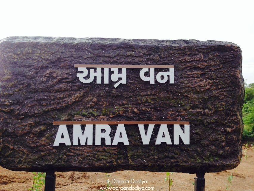 Janki Van, Bhinar, Unai, Gujarat - Tree Forest Garden In Surat, Navsari Based On Ramayana - 18