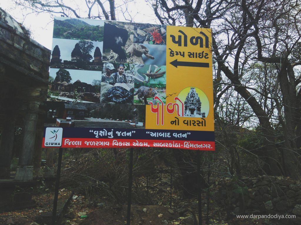 Polo Forest Vijaynagar, Idar Near Ahmedabad Gujarat - Hotel, Photography, Photos, Accommodation, Resort