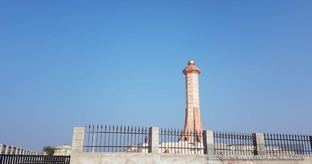 Mangadh Hill Dahod Cover