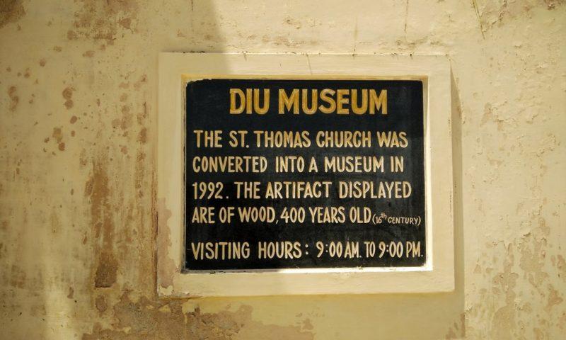 Diu Museum - St Thomas Church Diu 3