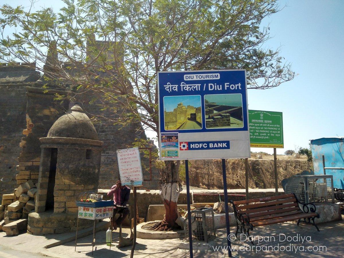 Fort Diu Gujarat 17