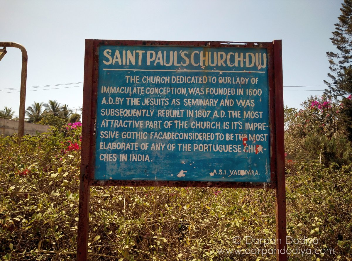 St Pauls Church Diu - Daman And Diu 8